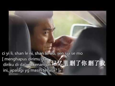 yen liang wo (lirik dan terjemahan)