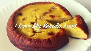 Nombuthura Special മത്തങ്ങ പോള -Malabar Iftar Recipe- Pumpkin Pola