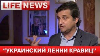 Отар Кушанашвили о своей поездке на Украину