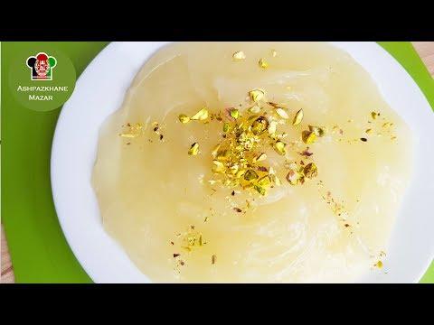Starch Halva (Dessert) | حلوای نشایسته گندم
