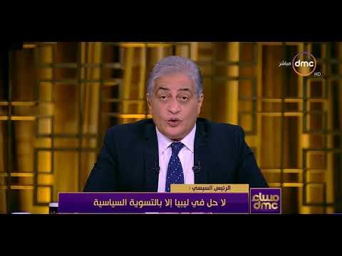 بالفيديو.. تعليق أسامة كمال على كلمة الرئيس السيسي في الأمم المتحدة