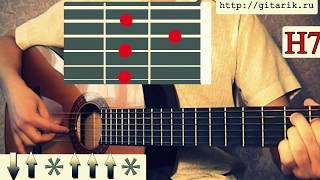 Download Дворовая - Я куплю тебе новую жизнь аккорды, разбор Mp3 and Videos
