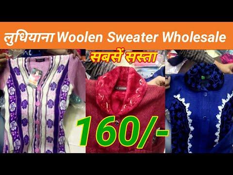 edec7d688 Ludhiana Woolen design Wholesale !! Girlsh Jacket   Sweater ...