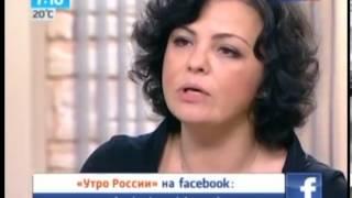 видео Раздел Viii — Управление Многоквартирными Домами