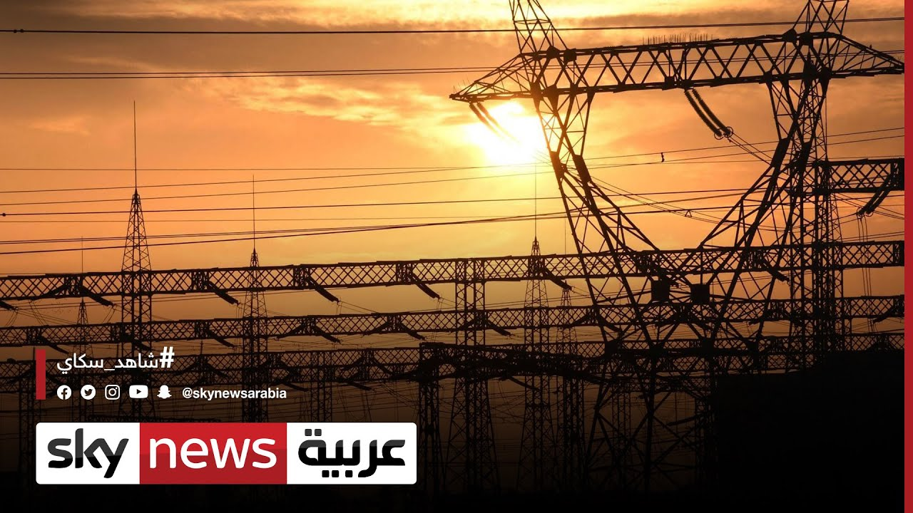 هجمات متزامنة على خطوط نقل الكهرباء شمال وغرب العراق