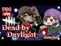 【PS4】深夜で大人のDead by Daylight~ランリセ後楽しんでいましょ🎶~【デッドバイデイライト】#14
