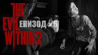 NoThx playing The Evil Within 2 EP06