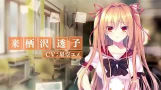 戯ィ牙~ファンリューゲ†クリフォト~」 キャラクターデザイン・原画:...