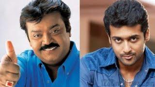 Surya About Vijayakanth   123 Cine news   Tamil Cinema News