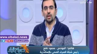 رئيس شبكة الصرف بالإسكندرية:السيطرة على أماكن تجمعات مياه الأمطار بالمحافظة..فيديو