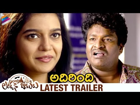 London Babulu Telugu Movie Review, Rating