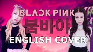 BLACKPINK - BOOMBAYAH (붐바야) English Cover by IMPA & VICTORIA
