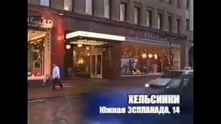 Тайны Финской войны