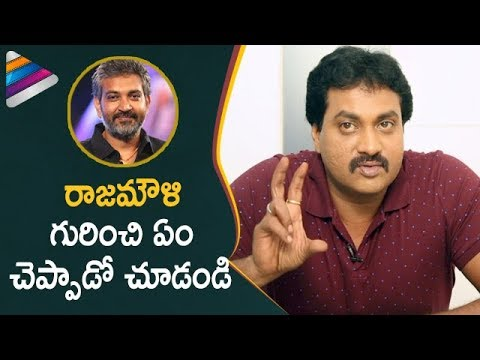 Sunil Reveals Funny Facts about SS Rajamouli | Ungarala Rambabu Movie Interview | Miya George
