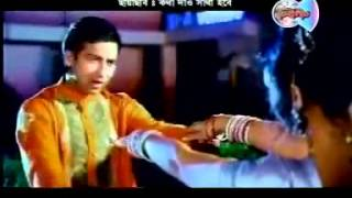 BANGLA SONG SHAKIB KHAN SURJER KASHE PROTI DIN 00966504329244   YouTube