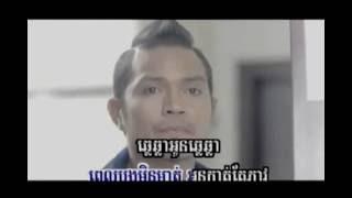Bong Min Mort Oun Kan Tae Pleav by khemarak sereymon MV Karaoke YouTube1