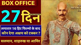 Housefull 4 Box Office Collection, Housefull 4 Movie,Good news Box Office Collection, Akshay Kumar