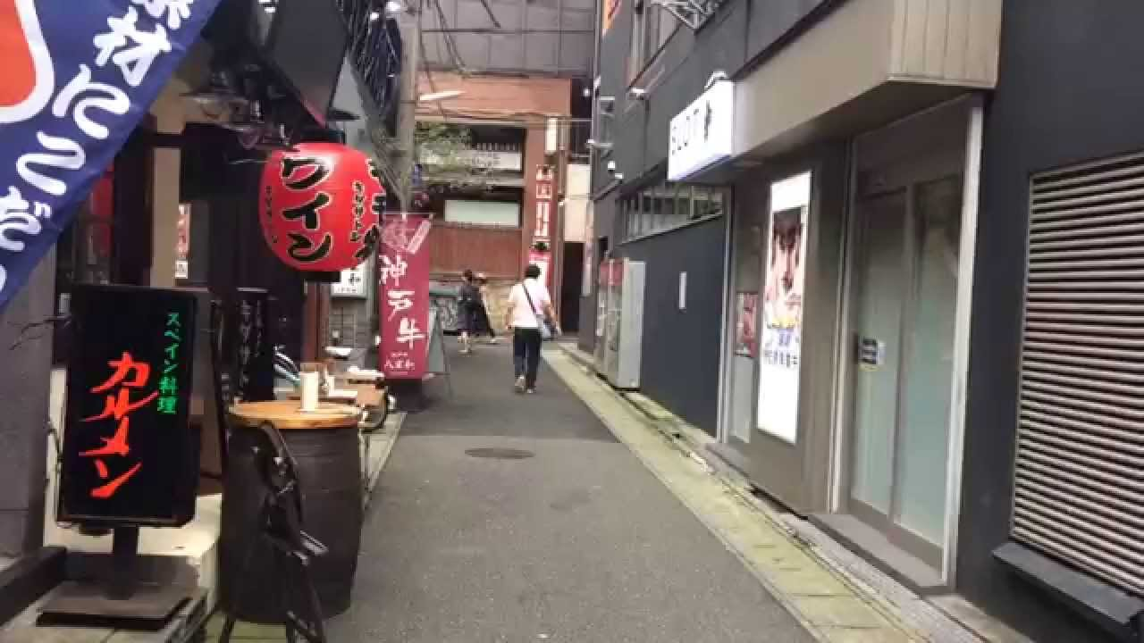 Back Alley Walking In Japan Kobe Beef And Red Light Area