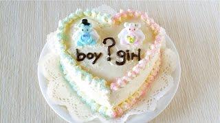 Gender Reveal Cake (easy Butter Cream Cake) ジェンダーリビールケーキ (赤ちゃんの性別発表!) - Ochikeron - Create Eat Happy