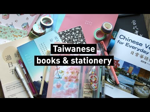 📖 Huge Taiwanese book & stationery haul