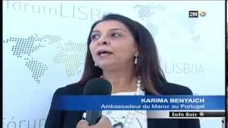 Lisbon Forum 2013 (Day 1), 2M TV (Morocco) news report (Nov. 06, 2013)