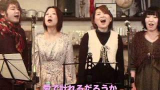2010年、大阪府茨木市「cafeなかちよ」にて。出演者(初田悦子 金子...