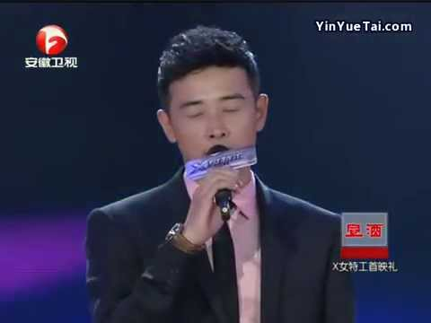 Luo Jin singing