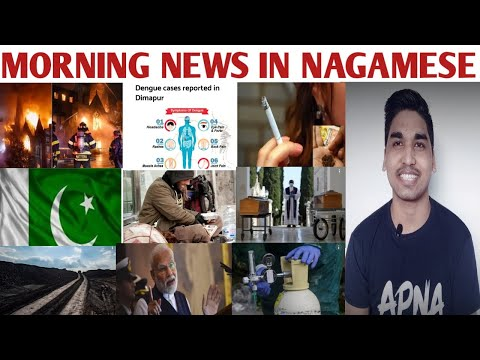 MORNING BRIEF NEWS IN NAGAMESE 7TH DECEMBER 2020 | YIMKHONGTV