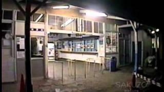 鹿島鉄道 夜の鉾田駅