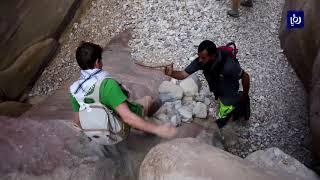 """""""مشوار الأردن"""" يكشف عن موقع سياحي ساحر جنوب المملكة"""" (8/11/2019)"""