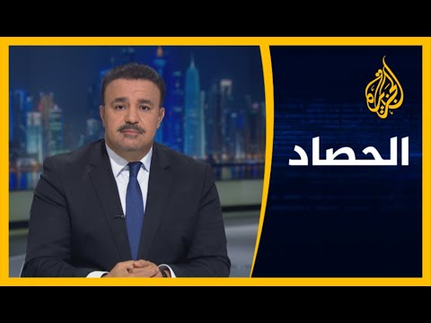 الحصاد - مفاوضات سد النهضة.. بحث عن سيناريوهات الحل  - نشر قبل 5 ساعة