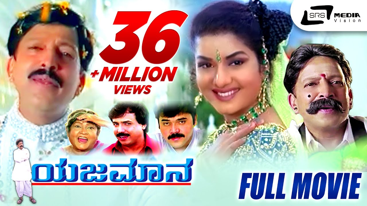 Image Result For Full Movies Yajamana