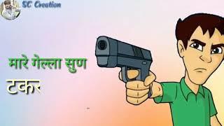 Hathyar Bolega //song status//Harsh Gahlot //2019 latest song//SC Creation