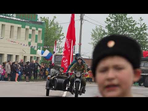 Парад  в Малоярославце 9 мая 2019