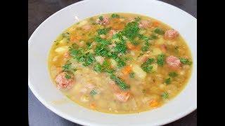 Один из вкуснейших супов Германии !!! С горохом и овощами!!!