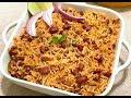 Rajma/Red Beans Pulao   Kidney Beans Pulav    rajma chawal recipe   Pulav Recipe -  One Pot Meal