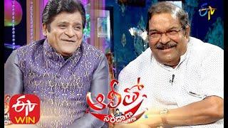 Alitho Saradaga | K. S. Rama Rao | 10th August 2020 | Latest Promo | ETV Telugu