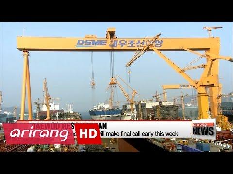 Biggest bondholder of Daewoo shipbuilding accepts rescue plan