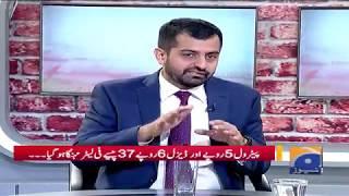 Geo Pakistan - 01 November 2018