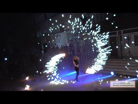 Семикаракорск Огненное Шоу и многое другое на День молодёжи.