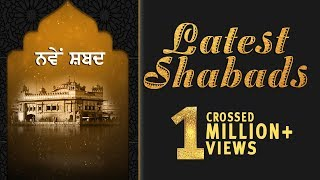 Latest Shabads Of Bhai Amarjit Singh | Patiale Wale | Shabad Gurbani | Gurbani Kirtan | HD