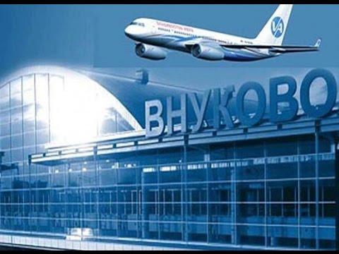 Работа такси в аэропорту Внуково Москва от А до Я