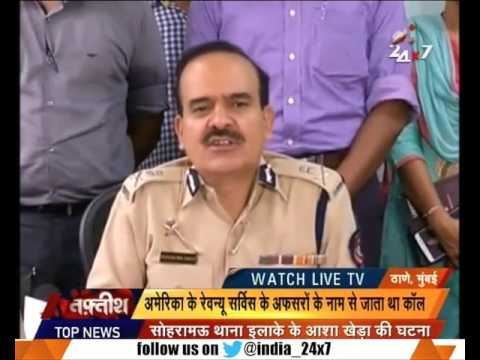 Mumbai Police exposed several illegal call centers