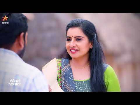 Pandian Stores | 9th to 10th June 2021 - Promo