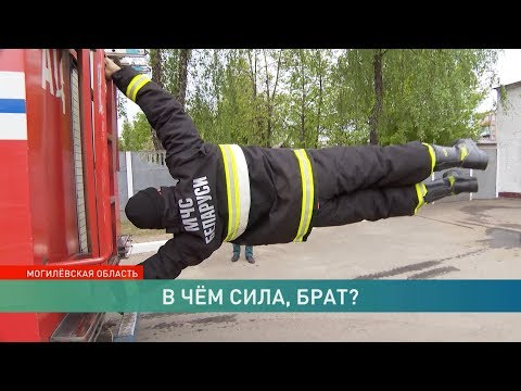 Пожарные из Бобруйска: 30 тысяч подписчиков в Instagram, опасная профессия и рекорд Гиннеса