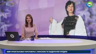 Королеве романса Нани Брегвадзе - 79 - МИР24