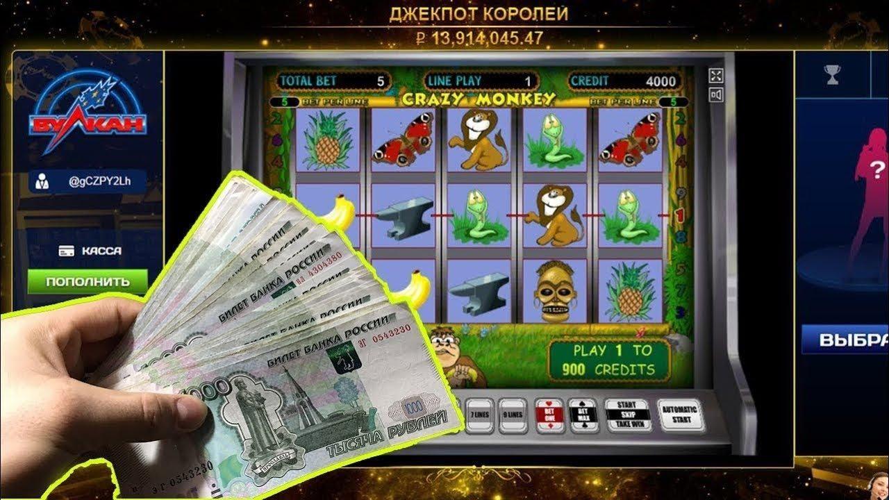 Казино Вулкан Игровые Автоматы Онлайн Азартные Игры от Клуба | Вулкан без Регистрации