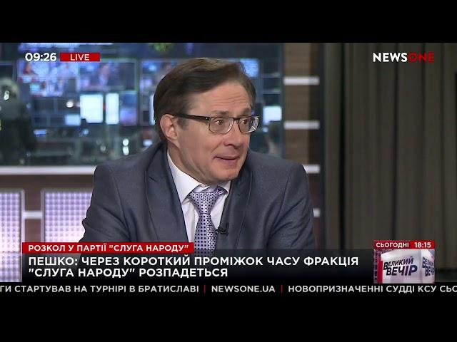 Анатолий Пешко. Коломойского ждет Гаагский трибунал после расследования событий 2 го мая в Одессе