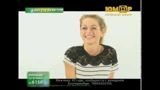 WELCOME SHOW. В гостях: Анна Хилькевич. ЮМОР TV