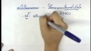 ประกันภัย 2/13 (เทอม1/2558 #Sec2) รามฯ